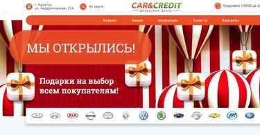Альфа банк бизнес онлайн телефон поддержки