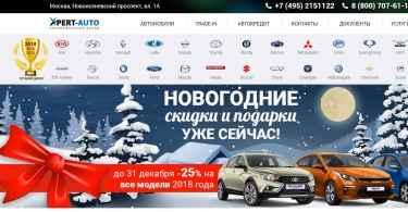 Автосалон плаза авто москва авто с пробегом отзывы залог автомобиля в гк