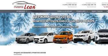 Автосалон Автомобили с пробегом на Новохохловской отзывы