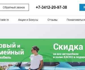 Лого Моторс