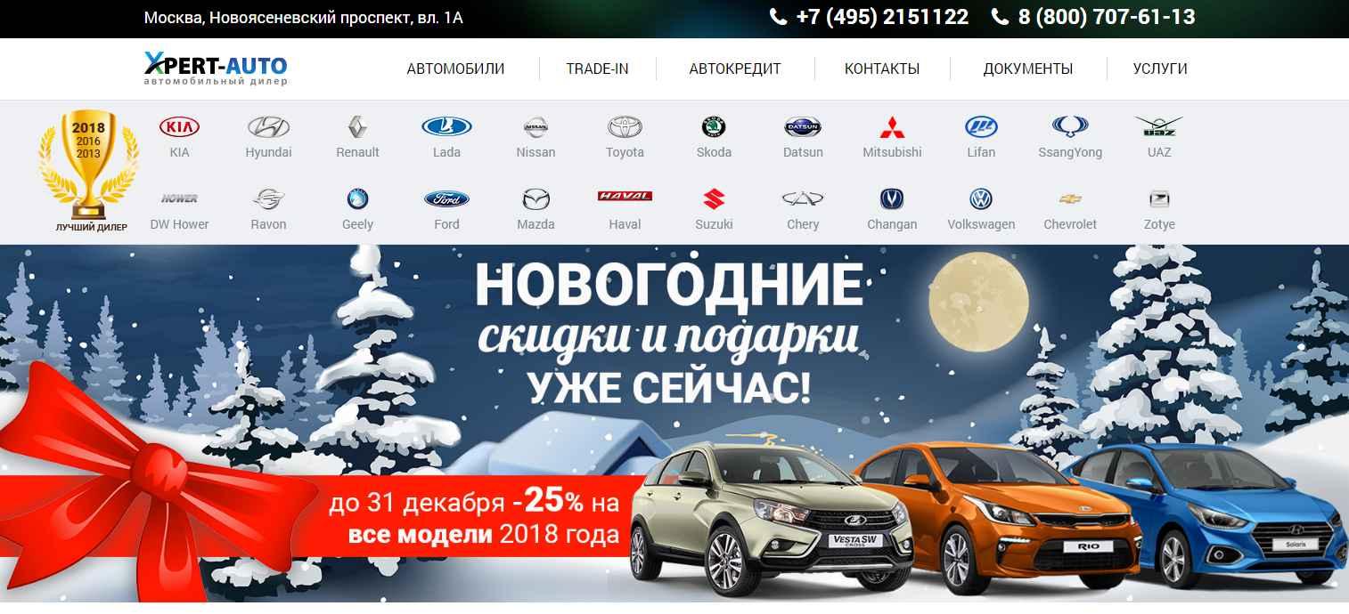 Москва автосалон эксперт отзывы договор займа и залога автомобиля образец скачать