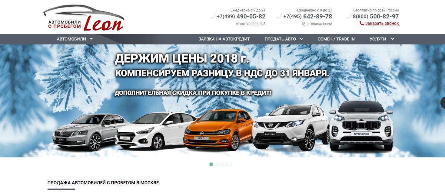 Автосалон плаза авто москва авто с пробегом отзывы автосалоны киа ирбис в москве