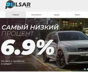 Pulsar Motors